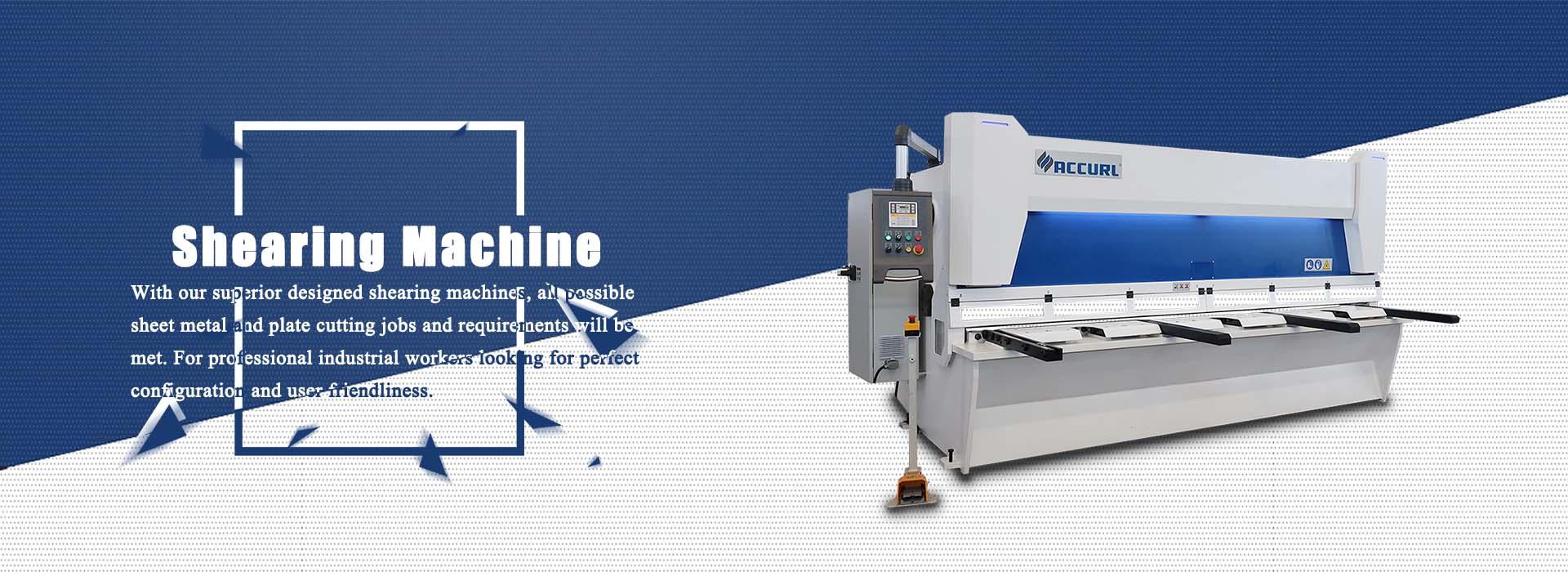Shearing Machine Banner